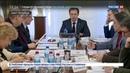 Новости на Россия 24 Театральный скандал в Петербурге на деньги выделенные на новую сцену покупали элитные дома