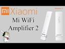 Распаковка и полная инструкция по настройке Xiaomi Mi WiFi Amplifier 2 в приложении MiHome