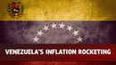 Интервью Гуманитарный кризис Венесуэлы