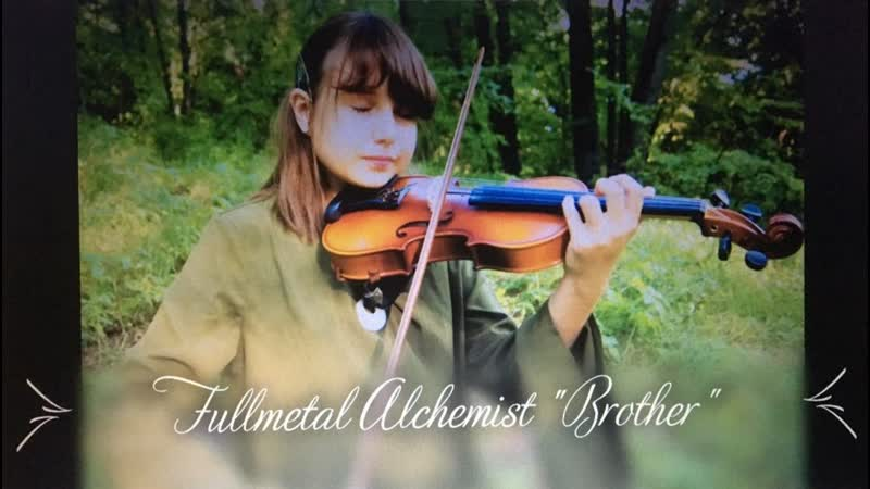 Fullmetal Alchemist Brother (Galiulin's Band Cover)