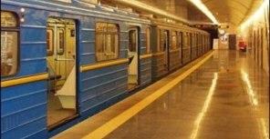 Пассажиры могут ознакомиться с картой метрополитена, схемой.