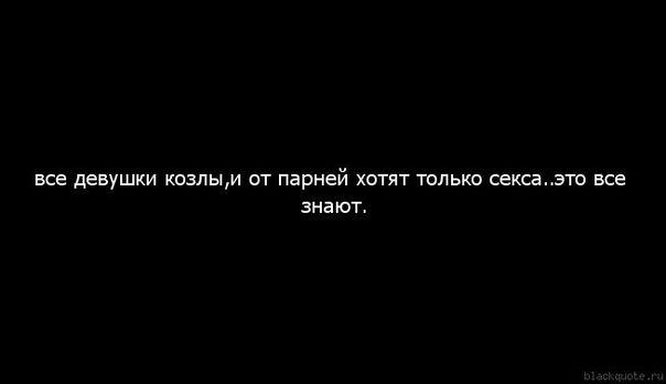 russkoe-porno-kategoriya-pikap