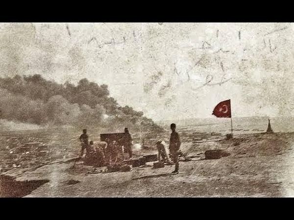 Битва за Баку 100 лет