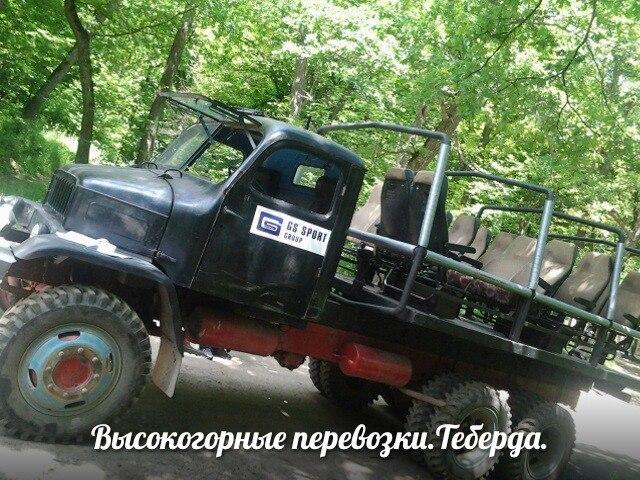 Велотуры из Ростова. Клуб КАТУХА