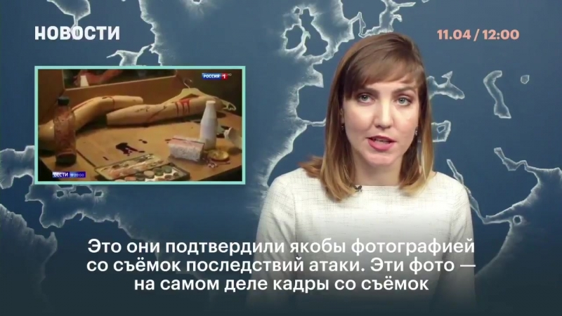 Фейкометы с путинТВ