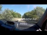 Видео инструкция как доехать к месту прыжков на Кая Баш
