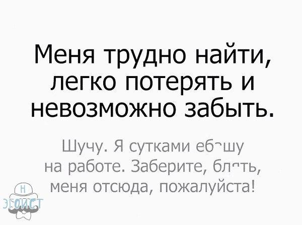 Фото №466253861 со страницы Александра Власова