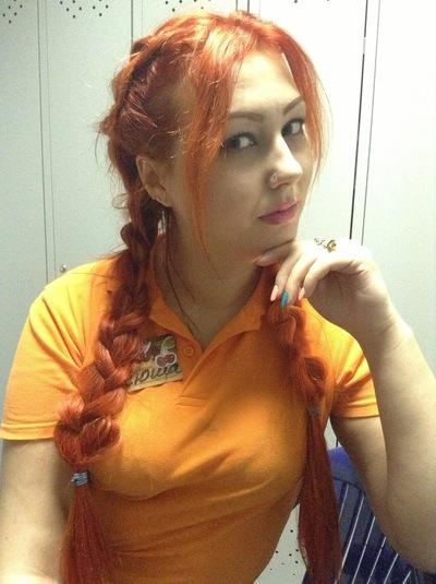 Ксения Докучаева, 16 февраля , Астрахань, id11276537