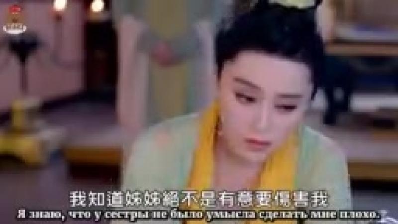 Императрица Китая 25 эпизод