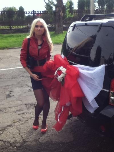 Dina Vulf, 4 марта , Самара, id195975056