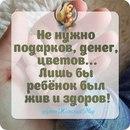 Наталья Шувалова фото #1