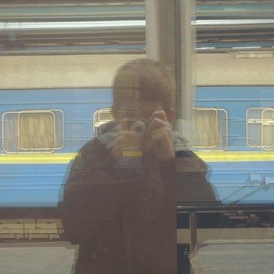 Рома Головко, 10 августа , Днепропетровск, id168155688