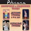"""Центр восточной культуры """"Роксана"""", Киев"""