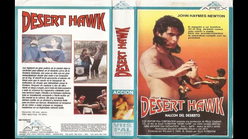 Кикбоксер пустыни / Desert Kickboxer / Ястреб пустыни / Desert Hawk (1992)