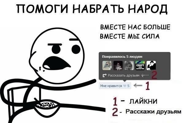 2gis новосибирск скачать для андроид