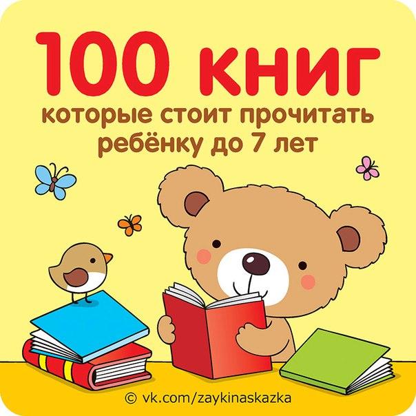 рассказы воронковой для детей читать