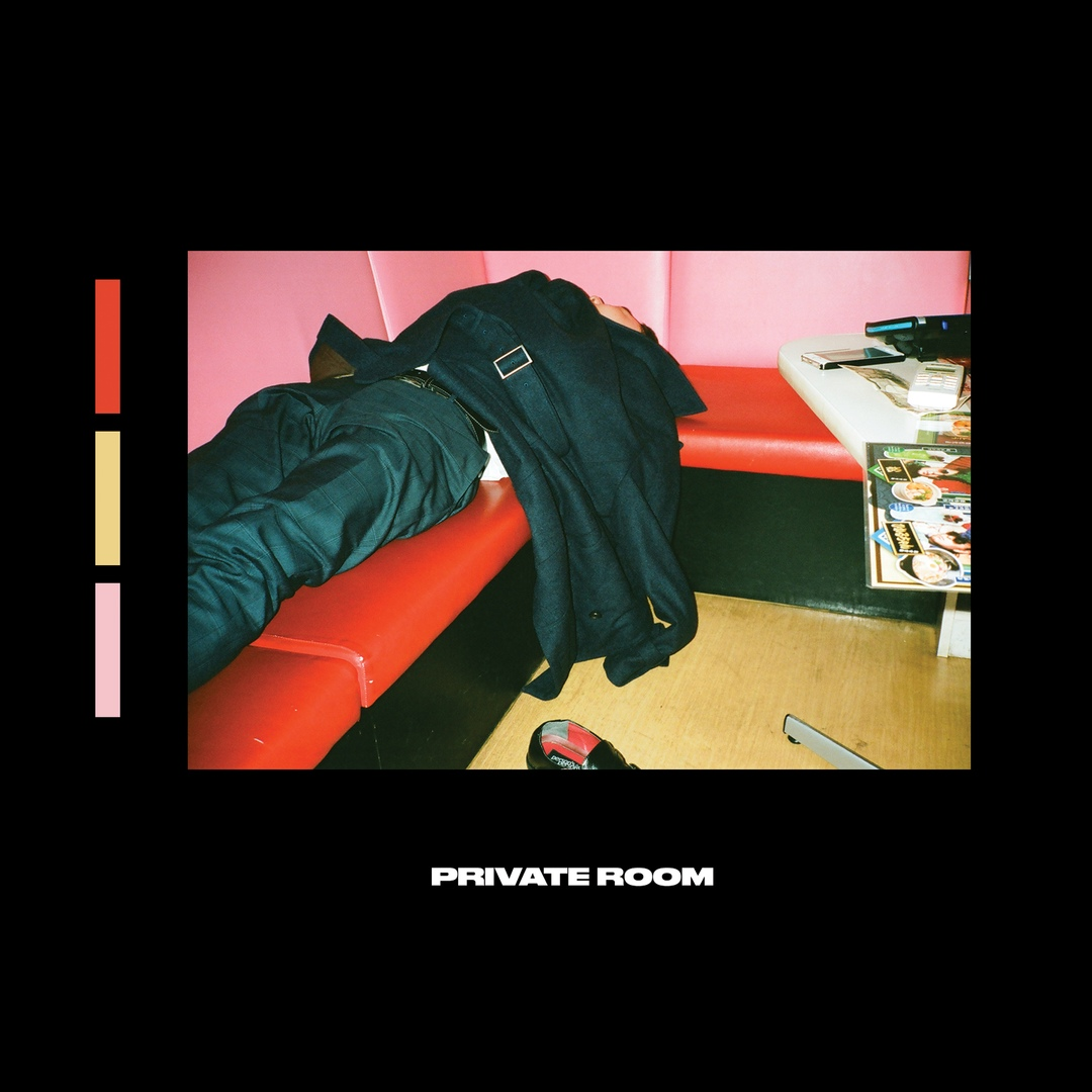 Counterparts - Private Room [EP] (2018)