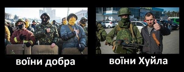 На Донбасс продолжают прибывать железнодорожные составы из РФ с военной техникой и боеприпасами, - СНБО - Цензор.НЕТ 7998