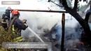 м. Лисичанськ: рятувальники ліквідували пожежу на приватному подвір'ї