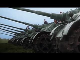 This is deutsch Eisbrecher German Army