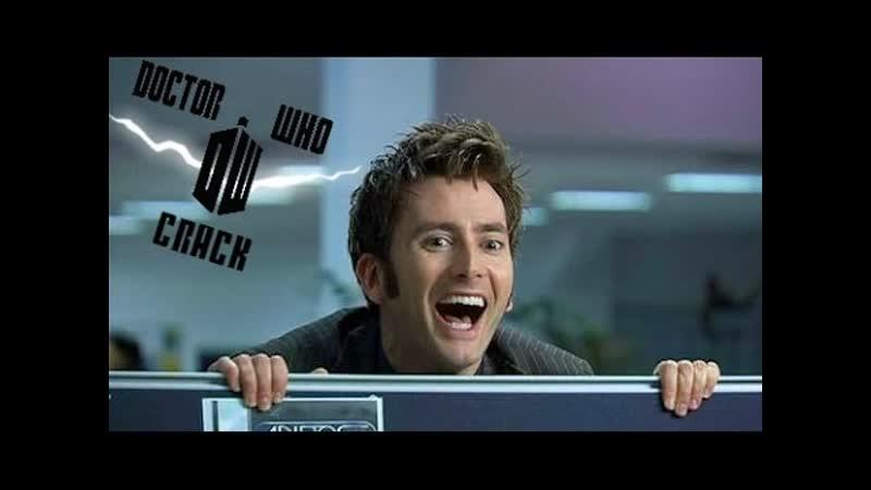 Doctor Who -- Crack!Vid