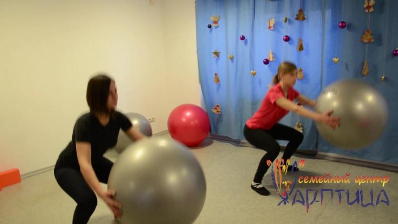 Фитнес-занятия в семейном центре Жар-птица