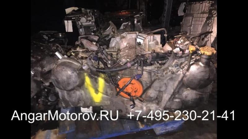 Двигатель Субару Трибека3.6 EZ36 D Купить Двигатель Subaru Tribeca3.6без предоплаты Наличие