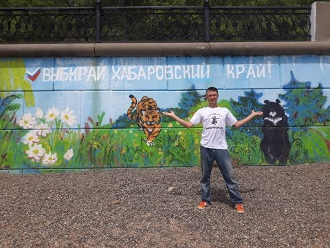 Летние улицы Хабаровска