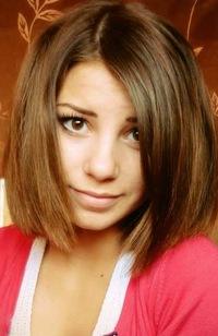 Лидия Штачук, 30 мая 1992, Санкт-Петербург, id210197418