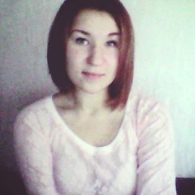 Annet Horina, 17 ноября , Киев, id58216848