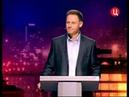 День города. Телеигра.24.11.2012
