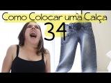 Видео о том, как натянуть джинсы 34 размера на попу 38-го
