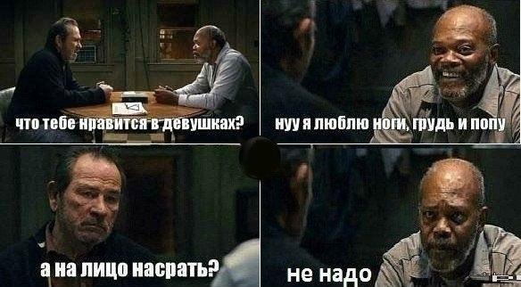 Что нравится в девушках? продолжаем ржать)))