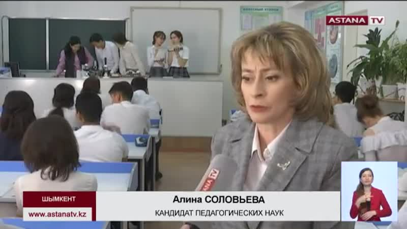 Шымкентский педагог разрабатывает новые учебники по биологии для казахстанских ш