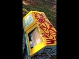 Вандализм в Парке Победы 2