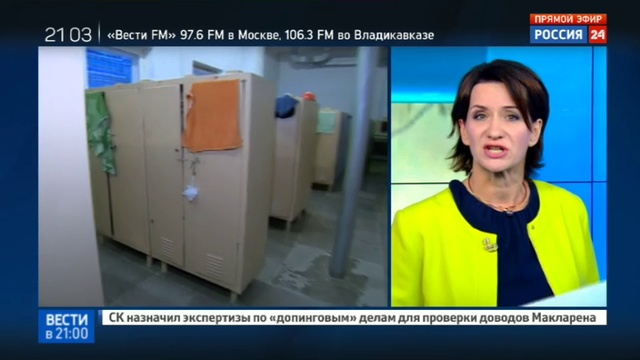 Новости на Россия 24 • Изумрудное гестапо сотрудницы фабрики пожаловались на голые досмотры