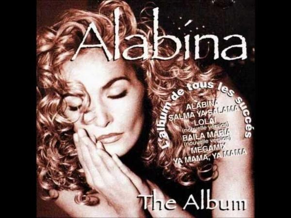 Ishtar Alabina - Alabina (Spanish)