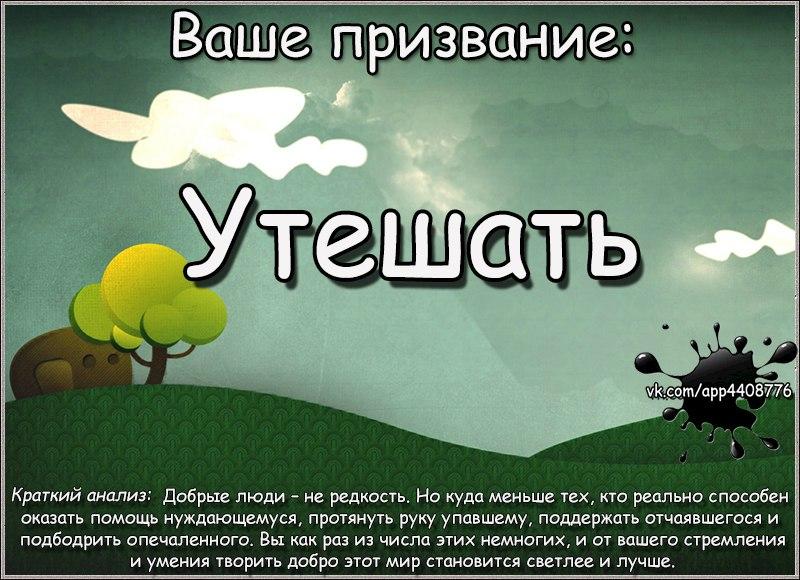 https://pp.vk.me/c618724/v618724480/136a3/83DvdD7Wegc.jpg