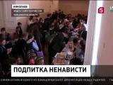 На ярмарке в Николаеве предлагались пирожные «Танки на Москву» и компот «Кровь российских младенцев»
