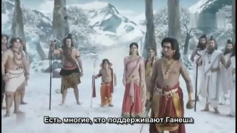 Бог богов Махадев эпизод 305 бивень Ганеши умного