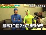 【異色コラボ】MY FIRST STORYさんとマシュマロギリギリス!!
