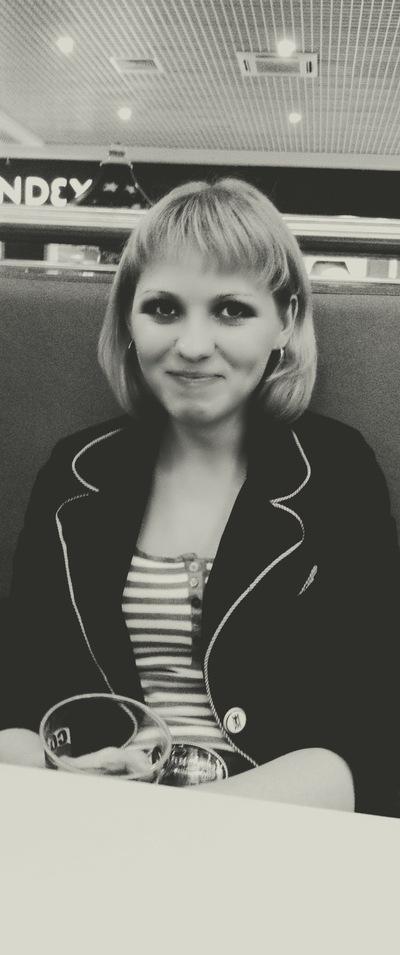 Маринка Шагина, 20 августа , Нижний Новгород, id155059464