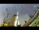 Запуск ракеты_Байконур