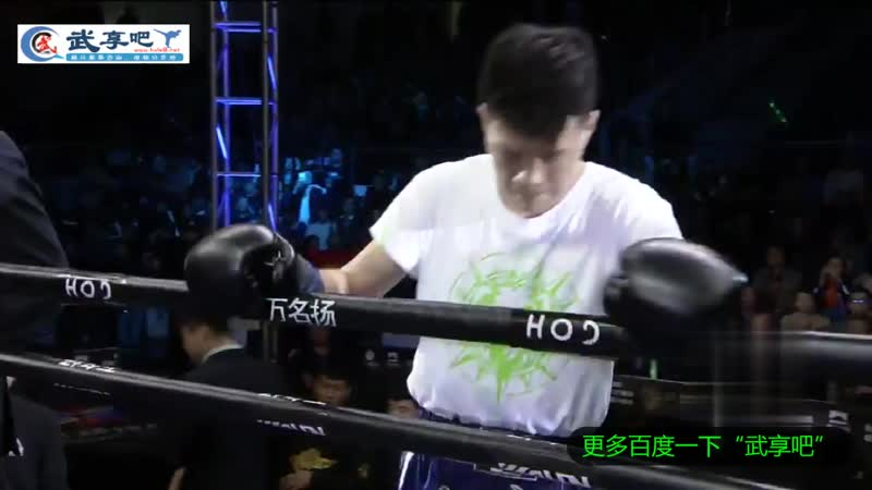 【武享吧hula8.net】【雏量级-金腰带卫冕战 】冯亮VS贠奇