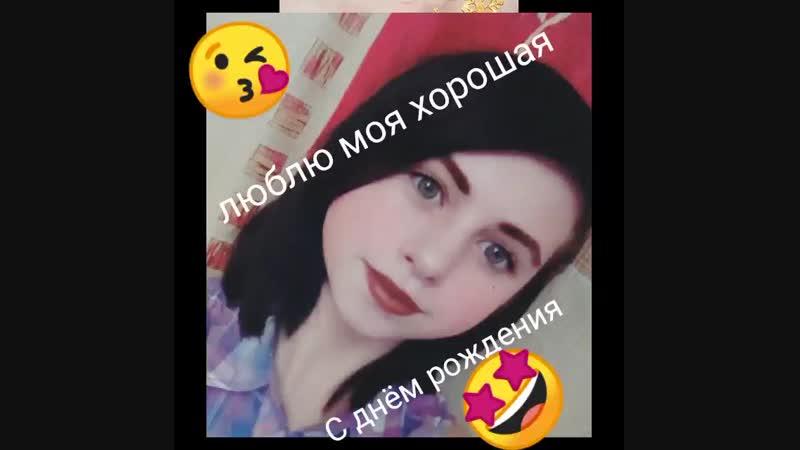 MusicVideoMaker-20190123-1548274797901.mp4
