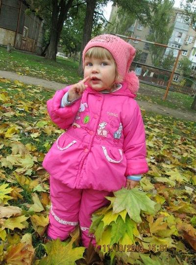 Анна Коваленко, 26 ноября 1989, Бердянск, id28413241