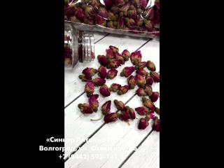 Сушеные бутоны роз в магазине Синьор Антонио Петти Волгоград