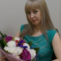 Наталия Чупрова