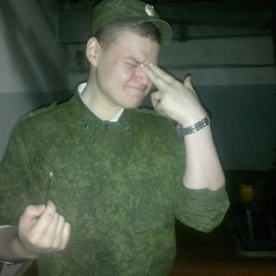 Александр Радионович, 2 октября 1991, Харьков, id201372518