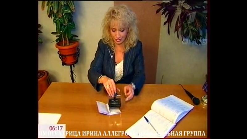 Ирина Аллегрова в программе Доброе утро, сюжет о сильных женщинах